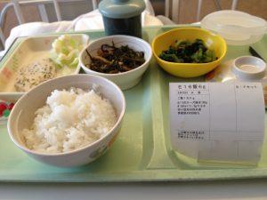 hospital-dinner1