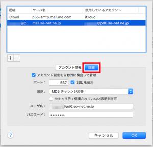 so-net4