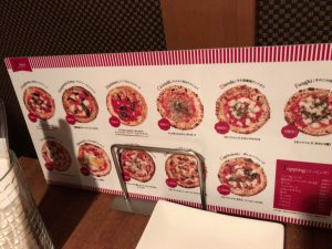 ピザメニューです。裏表ピザです。