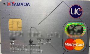 yamadacard2