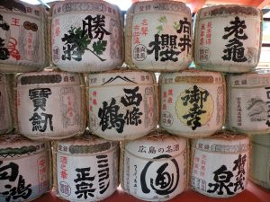 sake-99516_1920